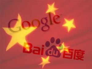 censura cina google baidu 300x225